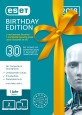Eset Birthday Edition © Amazon