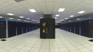 Super-Rechner Sunway ©dpa-Bildfunk