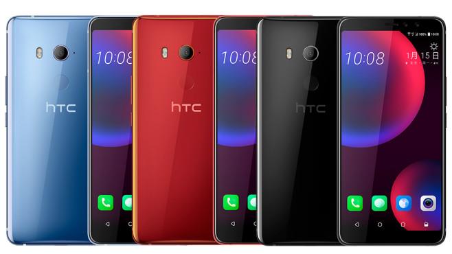 HTC U11 EYEs mit Dual-Frontkamera: Specs und Preis