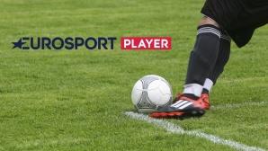 Eurosport Player ©Computerbild