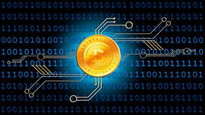 Bitcoin ©Pixabay/geralt