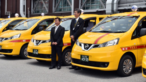 Sony macht in Taxis ©YOSHIKAZU TSUNO/gettyimages