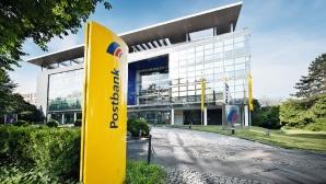 Postbank: Onlineservice zeigt leeres Konto ©Postbank