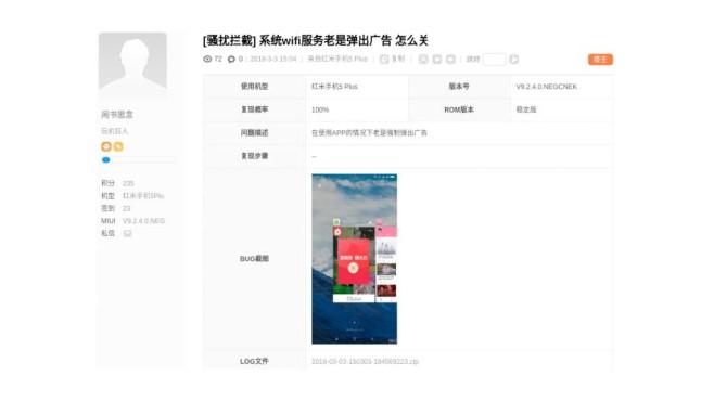 Xiaomi Nutzer klagt über Homescreen-Werbung ©Check Point / Xiaomi
