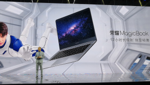 Honor MagicBook © Honor