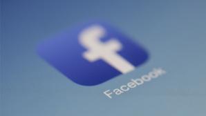 Logo der Facebook-App ©LoboStudioHamburg/pixabay.com