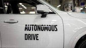 Volvo XC90 mit Autopilot ©Volvo