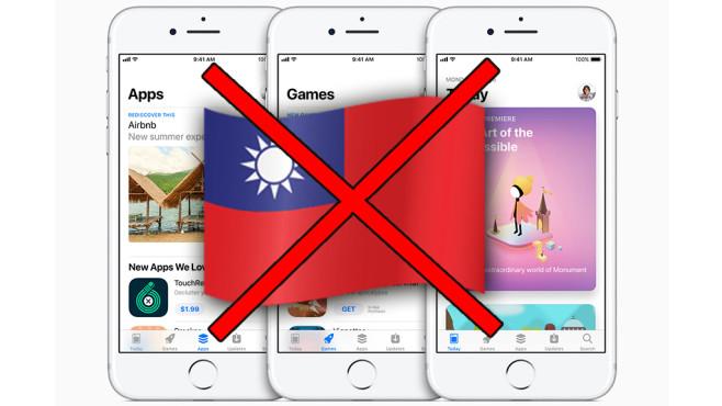 iPhone Taiwan-Flagge ©Apple (Montage)