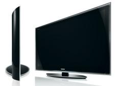 Newsletter-Gewinnspiel: Hauptpreis ist ein LCD-Fernseher im Wert von 2.499 Euro.