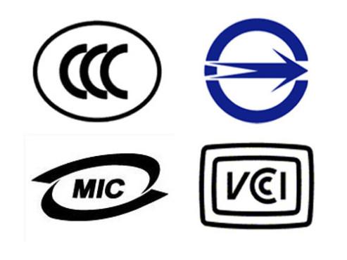 Die häufigsten Prüfzeichen und -Siegel im Überblick Prüfzeichen: Asien