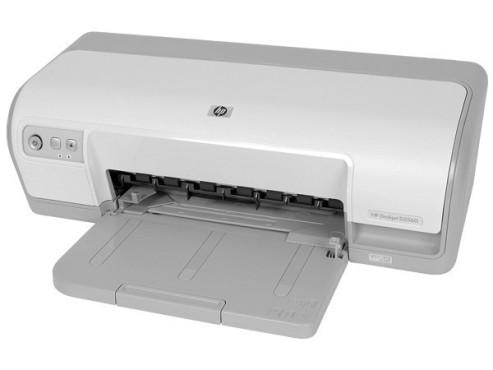 HP Deskjet D2560: Tintenstrahldrucker ©COMPUTER BILD
