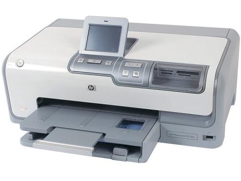 HP Photosmart D7360: Tintenstrahldrucker ©COMPUTER BILD