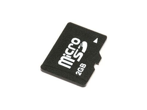 Extrememory microSD 2GB plus 2 Adapter: Speicherkarte © Extrememory