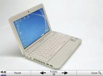 Erster Eindruck: Mini-Notebook