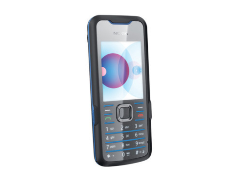 Die interessantesten Messeneuheiten Nokia 7310 Supernova
