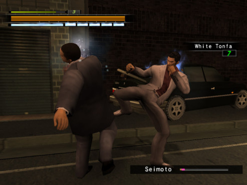 Actionspiel Yakuza 2: Kick