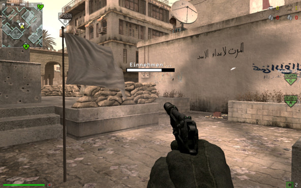 Actionspiel Call of Duty 4: Flagge © Activision