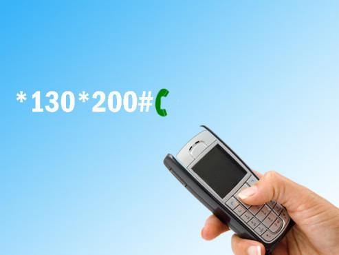 Handycodes: Weiterleitung zur Handynummer ©majivecka, Laschi - Fotolia.com