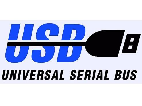 Veraltetes USB-Logo