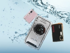 Wasserdichte Outdoor-Cams