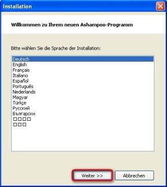Ashampoo Office 2008: Sprache der Installation festlegen