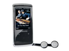 Test: Samsung YP-Q2 (4 GB) ©COMPUTER BILD