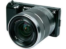 Test: Sony NEX-5 ©COMPUTER BILD