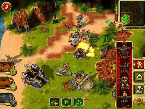 Command & Conquer © Electronic Arts
