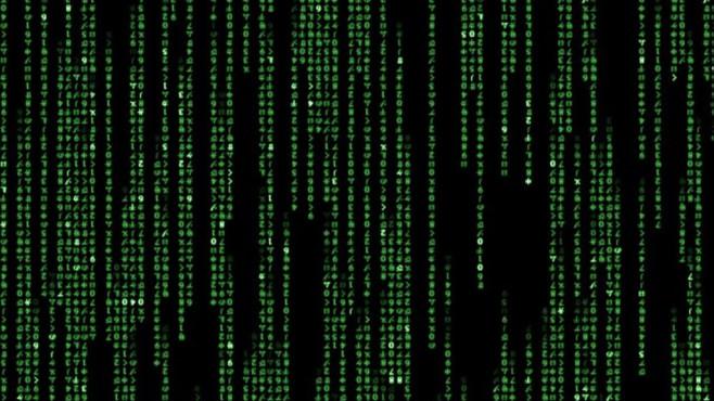 Matrix Code Emulator ©COMPUTER BILD