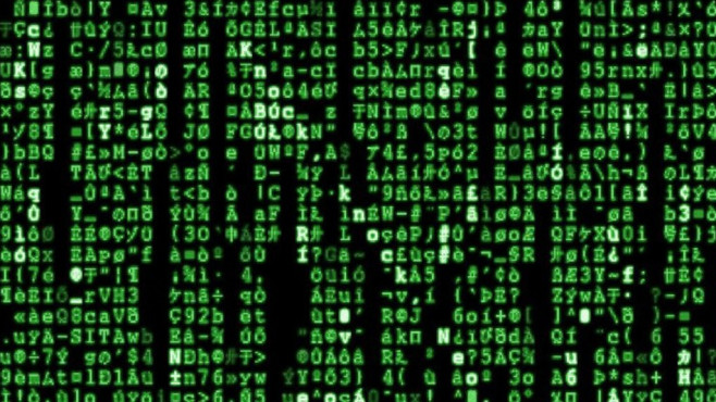 YZMatrix Screensaver © COMPUTER BILD