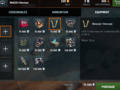 World of Tanks – Blitz: Upgrades © wargaming.net