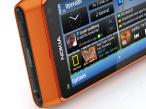 Nokia N8©Nokia