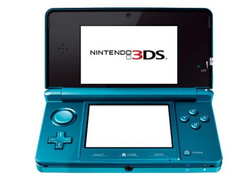 Konsole: Nintendo 3DS ©Nintendo