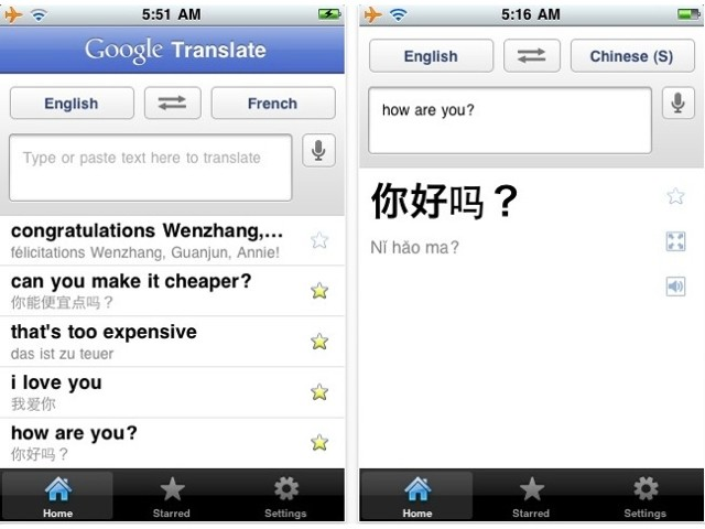 google translate bersetzungs app f r iphone ipod und. Black Bedroom Furniture Sets. Home Design Ideas