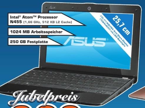 Asus EEE PC R105D ©Saturn