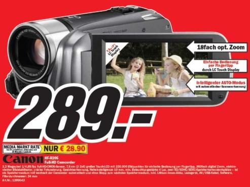 Canon HF-R205 ©COMPUTER BILD