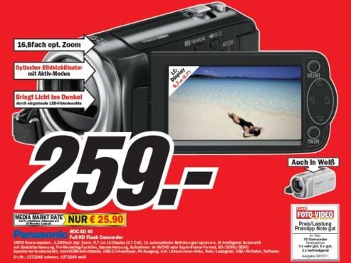 Panasonic HDC-SD 40 ©COMPUTER BILD
