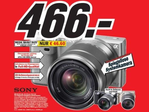 Sony NEX-5K Kit ©COMPUTER BILD