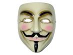 Anonymous veröffentlicht Geheimdokumente ©http://imagebin.org/165405