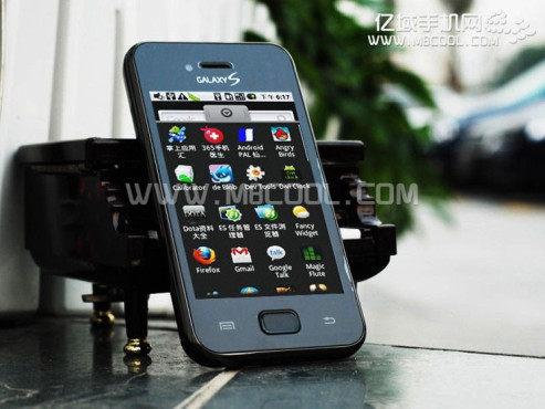 Smartphone I9000 Mini © m8cool.com