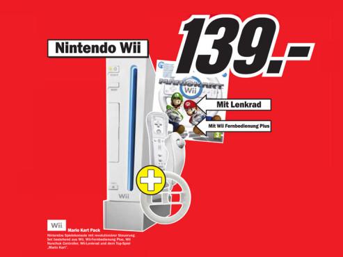 Nintendo Wii ©COMPUTER BILD