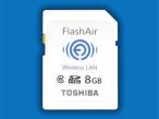 Toshiba FlashAir ©Toshiba