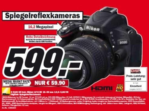 Nikon D 5100 Kit mit Nikkor AF-S DX 18-55 mm 1:3,5-5,6 VR ©Media Markt