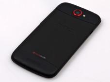 HTC One S: Rückseite ©COMPUTER BILD