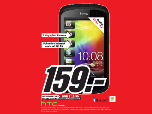 HTC Explorer © Media Markt