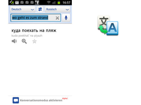 Google Translate © Google Inc.