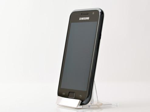 Samsung Galaxy S ©COMPUTER BILD
