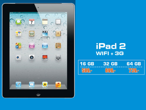 Apple iPad 2 (WiFi und 3G) © Saturn