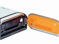 Gehäuseklappe Panasonic Lumix DMC-FT3 ©COMPUTER BILD