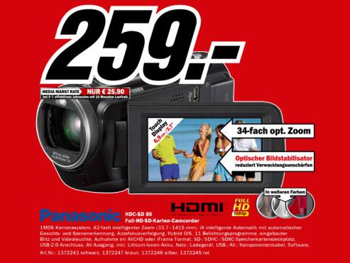 Panasonic HDC-SD80 ©Media Markt
